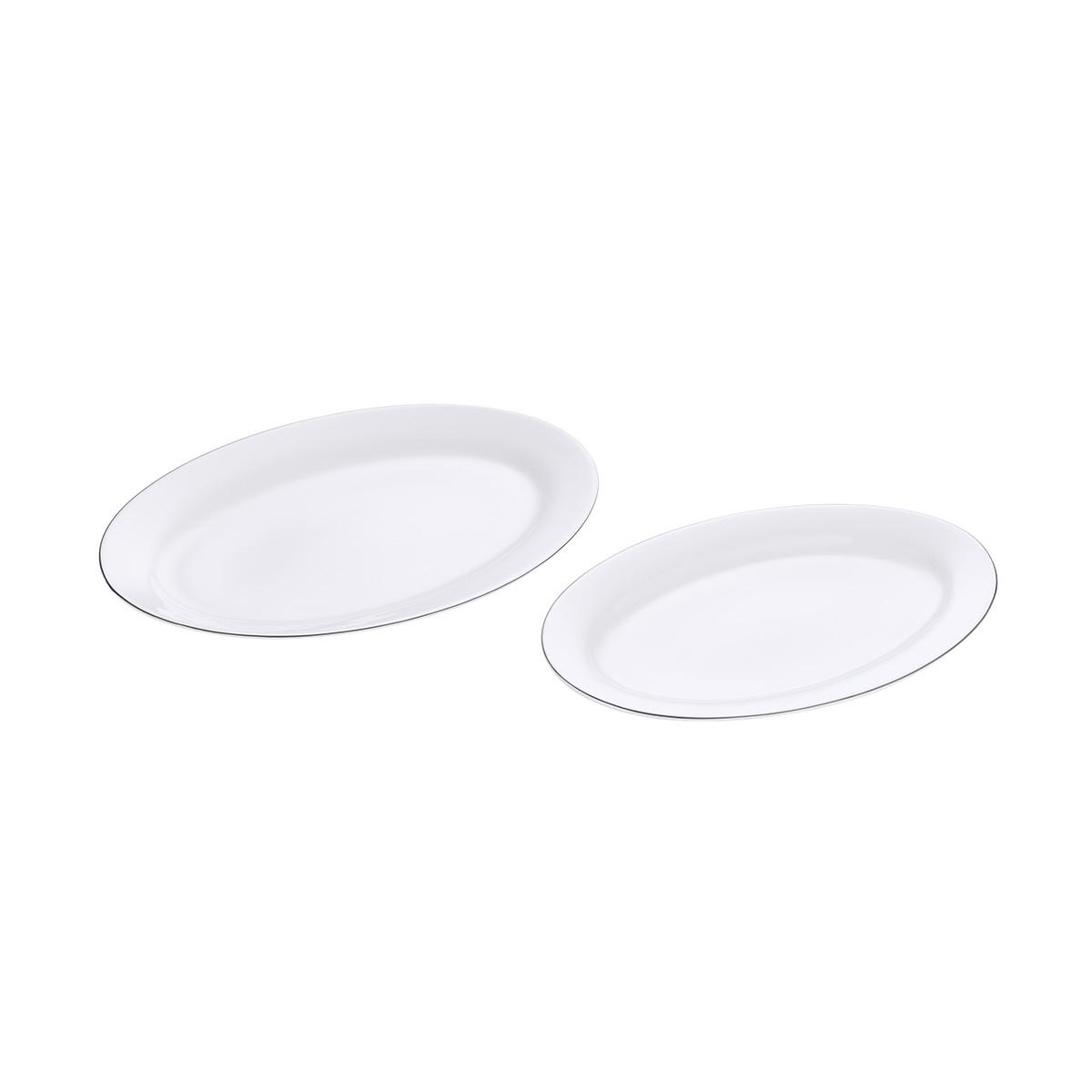 Набор блюд GIPFEL ELEGANZA 40802