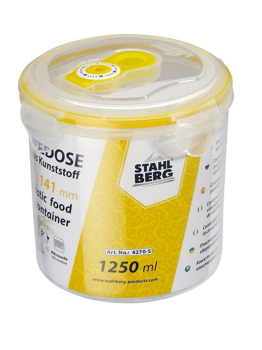 Вакуумный контейнер Stahlberg 4270-S 1,25 л вакуумный контейнер 2 3 л 26 7х14 7 см 28743606 tomorrow s kitchen