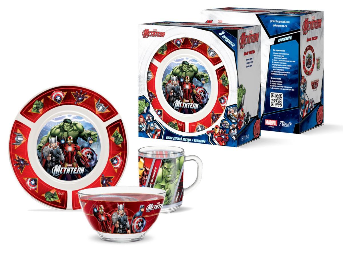 Картинка - Набор детской посуды Priority КРС-938 Марвел
